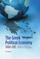 The Greek political economy -2000-2015 Roukanas, Spyros A.