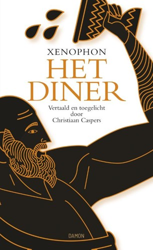Xenophon, Het diner Xenophon