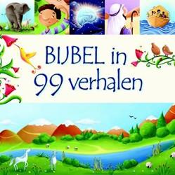 Bijbel in 99 verhalen David, Juliet