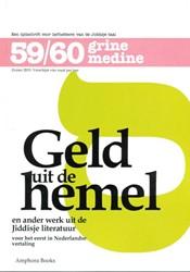 GRINE MEDINE GELD UIT DE HEMEL -EN ANDER WERK UIT DE JIDDISJE LITERATUUR VOOR HET EERST IN N Zomernummer