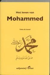 Het leven van Mohammed Al-Ismail, T.