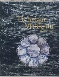 FRIES AARDEWERK TICHELAAR MAKKUM 1868-19 TICHELAAR, P.J.