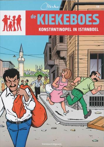 Konstantinopel in Istanboel Merho