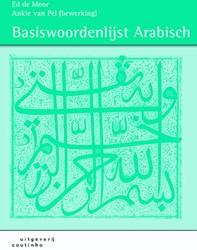 Basiswoordenlijst Arabisch Moor, Ed de
