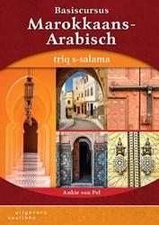 Basiscursus Marokkaans Arabisch -triq s-salama Pel, Ankie van