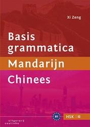 BASISGRAMMATICA MANDARIJN CHINEES ZENG, XI