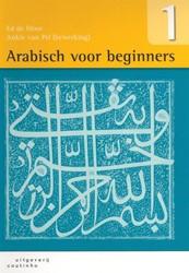 Arabisch voor beginners -een werkboek voor de studie va het modern Standaardarabisch Moor, E. de
