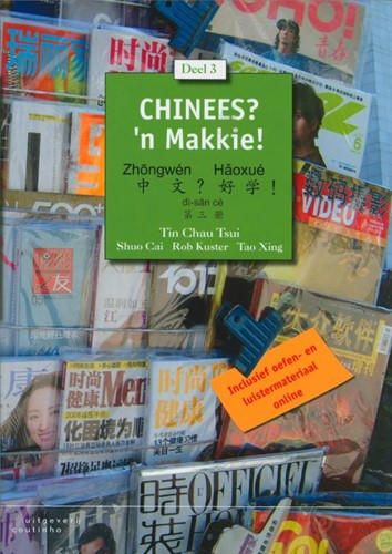 Chinees? 'n Makkie TSUI, T.C.