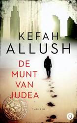 De munt van Judea Allush, Kefah