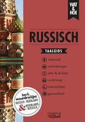 Russisch Wat & Hoe taalgids
