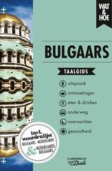 Bulgaars Wat & Hoe taalgids