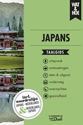 Japans Wat & Hoe taalgids