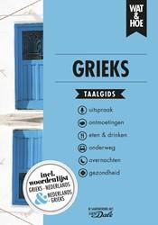 Grieks Wat & Hoe taalgids