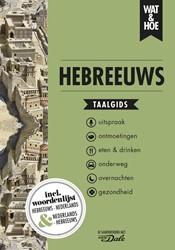 Hebreeuws Wat & Hoe taalgids