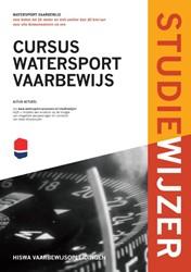 Cursus watersport vaarbewijs -watersport vaarbewijs voor bot en tot 15 meter en niet snelle Ros, Ben