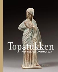 Topstukken van het Jubelparkmuseum Gubel, Eric