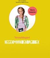 Verwachtingsvol -negenmaandendagboek Lunteren, Esther van