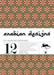 ARABIAN DESIGNS -GIFT & CREATIVE PAPER BOOK
