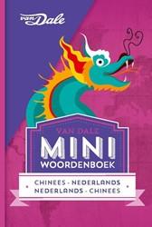 Van Dale Miniwoordenboek Chinees