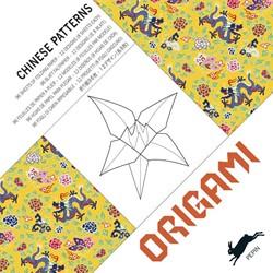 Chinese Patterns - Origami Book -Origami Roojen, Pepin Van