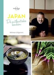 Japan, de authentieke keuken Ho, Tienlon
