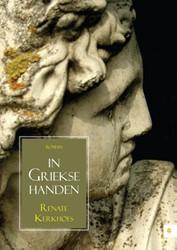 In Griekse handen Kerkhofs, Renate
