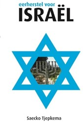 Eerherstel voor Israel Tjepkema, Saecko