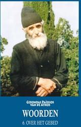 Woorden over het gebed van de Athos, Gerondas Paissios