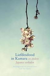 Liefdesdood in Kamara -en andere Japanse verhalen