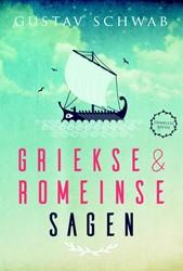 Griekse en Romeinse sagen Schwab, Gustav