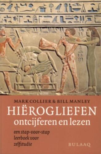 Hierogliefen ontcijferen en lezen -een stap-voor stap leerboek vo or zelfstudie Collier, M.