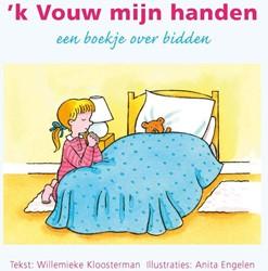 'k Vouw mijn handen -een boekje over bidden Kloosterman-Coster, Willemieke