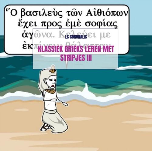 Klassiek Grieks leren met stripjes III Coronalis, Ls