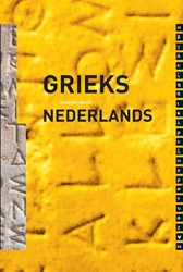 Woordenboek Grieks - Nederlands Hupperts, Charles