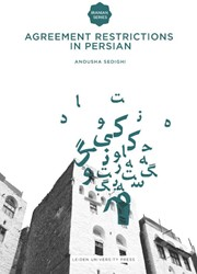 AGREEMENT RESTRICTIONS IN PERSIAN -BOEK OP VERZOEK SEDIGHI, ANOUSHA