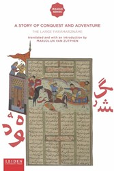 Iranian Studies Series A Story of Conque -the large Faramarzname