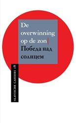 DE OVERWINNING OP DE ZON