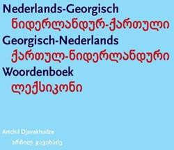 Nederlands-Georgisch / Georgisch-Nederla