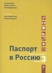 Paspoort voor Rusland -Russisch voor iedereen Bron, Jeanette