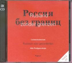 Rusland zonder grenzen -Russisch voor gevorderden Podgaevskaja, A.