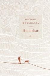 Hondehart Boelgakov, Michail