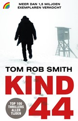 Kind 44 Smith, Tom Rob