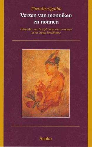 Khudaka-Nikaya -De verzameling van korte tekst en van de Boeddha KLOPPENBORG