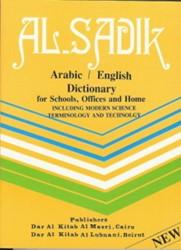 Al Sadik woordenboeken Arabisch Engels w -al Sadik Mohmoud, Sadika