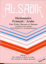 Al Sadik woordenboeken Frans Arabisch wo -al Sadik Badawi, Ahmad Z