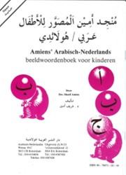 Amiens arabisch-nederl. beeldwoordenboek Amien