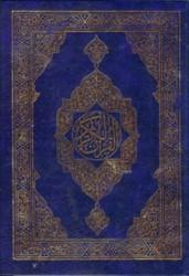 AL AZHAR, QURAAN ARAB ARAB 14X21 AL AZHAR, IBRAHIEM M.