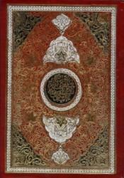 AL AZHAR, QURAAN ARAB ARAB 17X24 AL AZHAR, IBRAHIEM M.