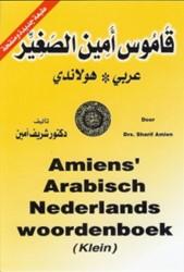 Amiens Arabisch Nederlands woordenboek ( Amien, Sharif