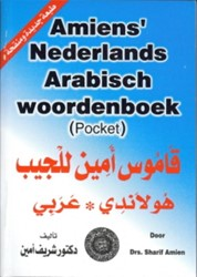 Amiens Arabisch-Nederlands/Nederlands-Ar Amien, Sharif